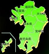 埼玉九州人