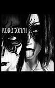 KOKORONAI~project~