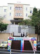 南山女子部*G53(2006年卒)
