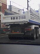 3188(サイババ)を見た!