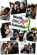World City Fukuoka2010