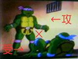 ★忍者亀で妄想★