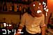 Bar コトリエ