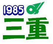 1985年生まれ 三重県