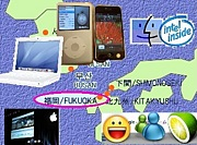 福岡iPod & Apple (Mac) Club