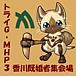 トライG+MHP3 香川既婚者集会場