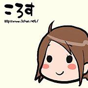 管理人さん@虹裏