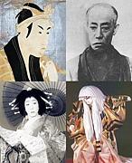 過去の歌舞伎について