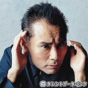 しおサイト10周年祝典実行委員会