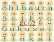 ☆sit.G.I.2007☆