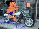 Swimmer's Rider