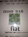 IRISH BAR flat(フラット)