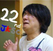 第22回日韓学生会議