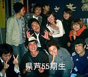 県立芦屋高校2001年卒業生の会