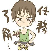 ガンダムW@絵描き