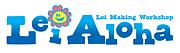 Lei Aloha(レイメイキング)