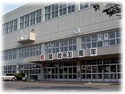 札幌市立清田南小学校