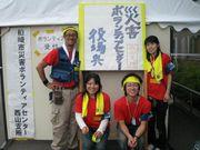 新潟県中越沖地震支援