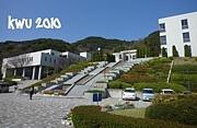 2010年度神戸女子大学入学生