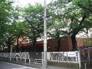 立川高等看護学院