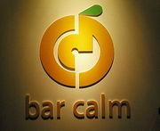 bar calm