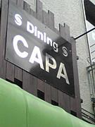 Dining CAPA