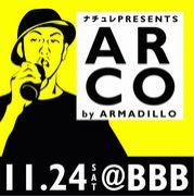 A.R.C.O