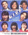 TBSドラマ L×I×V×E