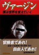 ◆ハプニング・バー初心者◆