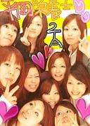 ☆平栄♀2-A☆