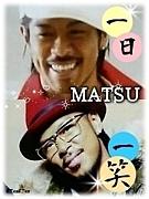 一日一笑☆MATSU