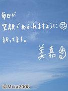 人の笑顔は自分の喜びo(^-^)o