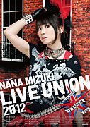 奈々夏(ナナサマ)2012 !!