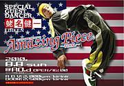 Amazing Piece(あめぴ〜)