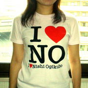 I LOVE N.O 〜アイラブ西荻窪〜