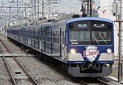 ライオンズ電車(L-Train)
