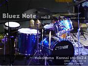 Bluez Note