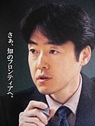 横山雅彦先生