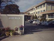 貝塚第三中学校