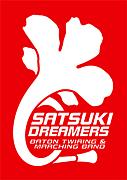 SATSUKI DREAMERS