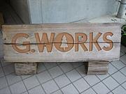 G.WORKSなかま