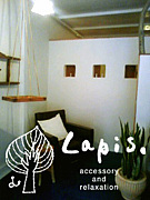 Lapis.ラピス