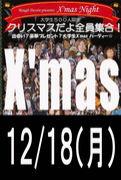 X'mas Night Party 12.18 @ OZON