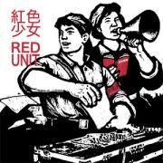red unit
