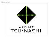 TSU-NASHI 心斎橋店