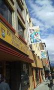 ILSC in VANCOUVER☆  08/28/06