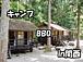 ☆キャンプ・BBQ☆京都【関西】