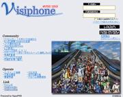 PSU専用SNS「Visiphone」