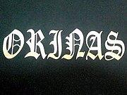 ※見附ORINAS※