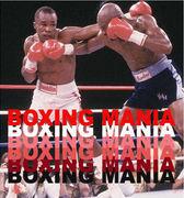 マニア的ボクシング談話室